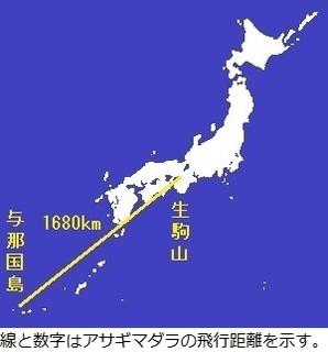 11八重山諸島与那国島.jpg