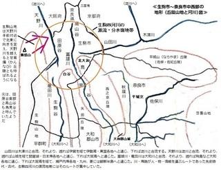 16 山地丘陵地図〇.jpg