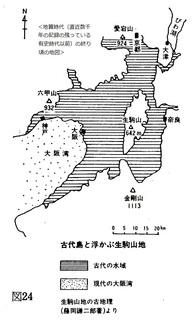 地図 浮かぶ生駒山地 次期入り.jpg