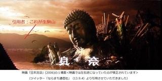 日本沈没150.jpg